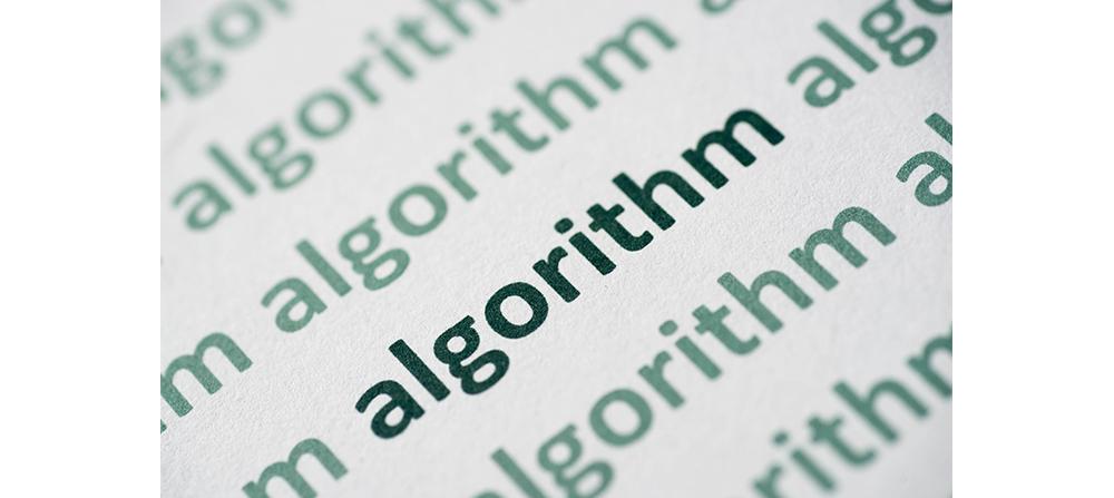 アルゴリズムとは