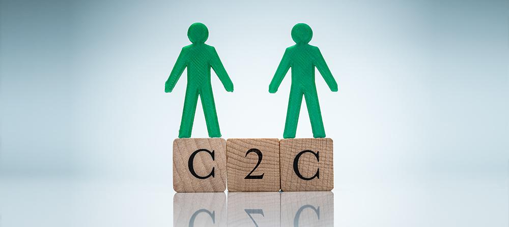 C to Cとは