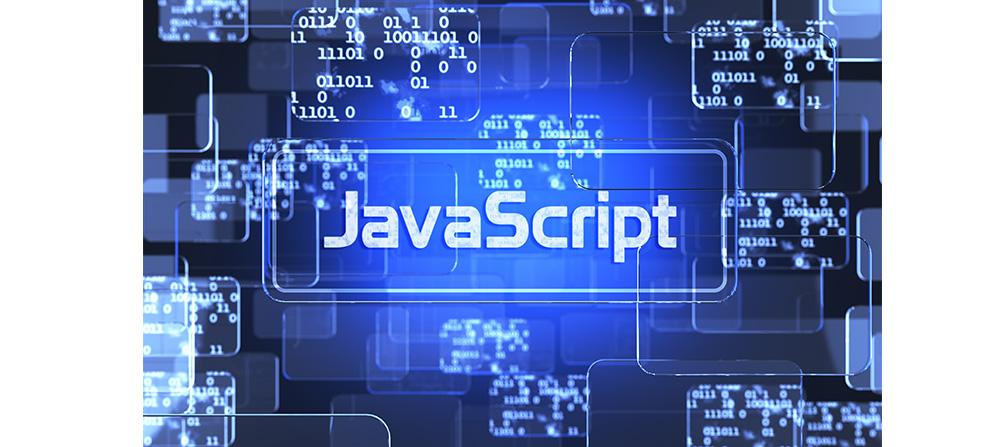 Java Scriptとは